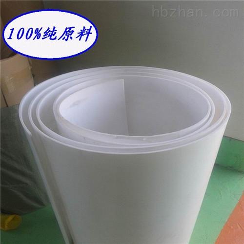 聚乙烯四氟板生产厂家