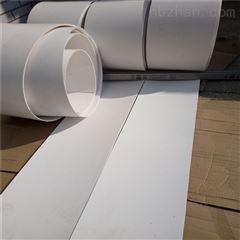 建筑用聚四氟乙烯专用板使用温度