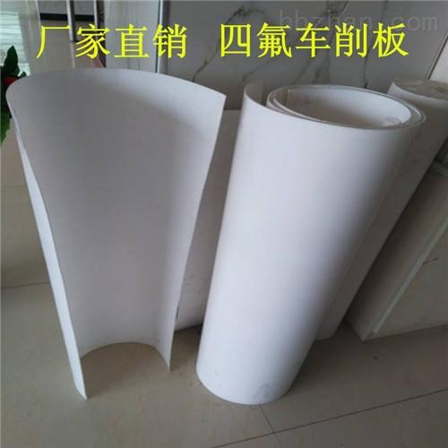 聚乙烯四氟板一平米价格