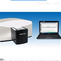 W2型全谱直读光谱仪