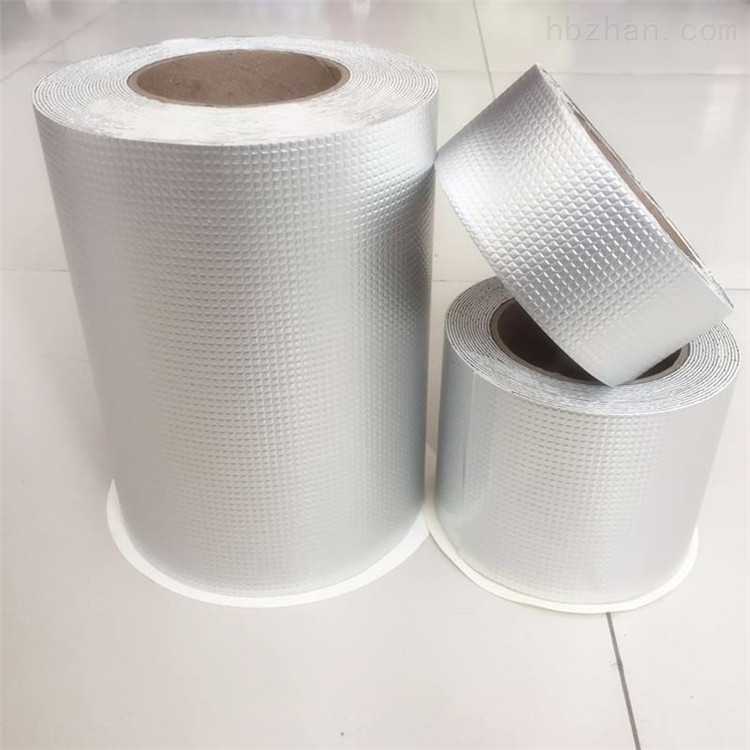 彩钢防水丁基胶带多少钱一平米