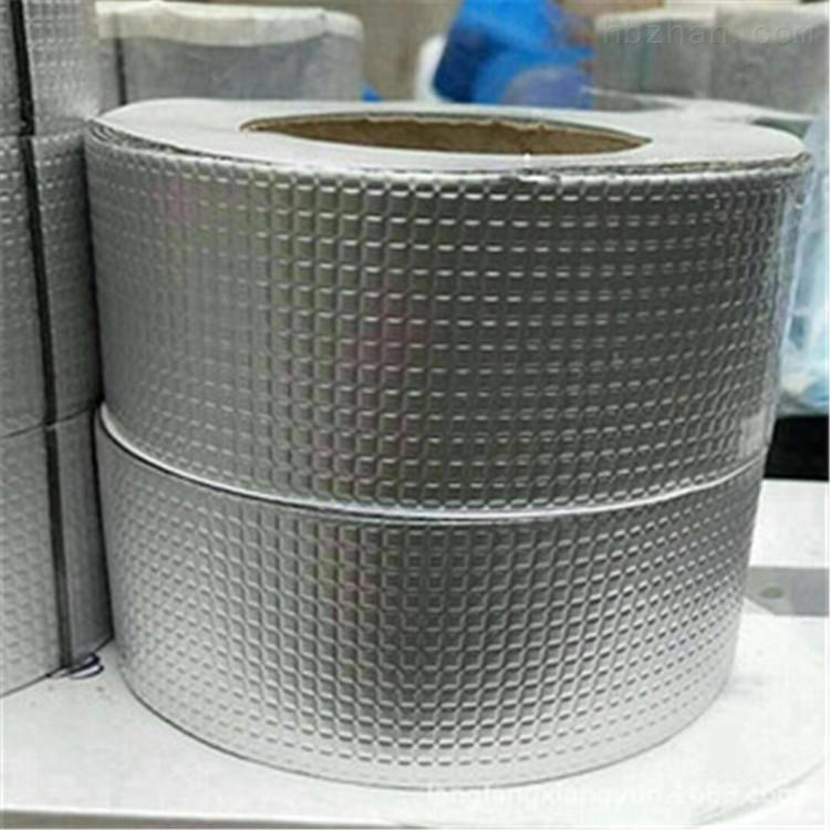 丁基双面防水胶带多少钱