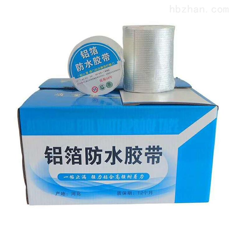 彩钢防水丁基胶带一般宽度10、15、20cm