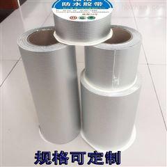 10cm丁基密封防水胶带哪里有卖