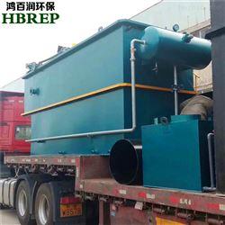 HBR-JXC-5镀锌厂废水处理|平流式斜管沉淀器|鸿百润