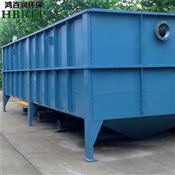 JXG-50污水处理优质厂家推荐-斜管沉淀器|鸿百润