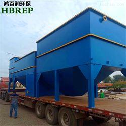 JXG-20厂家生产高效斜管沉淀器|鸿百润环保