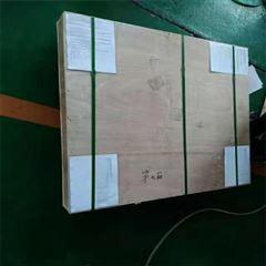 膨胀石墨复合垫片规格尺寸