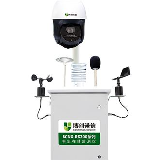 BCNX-DR200环境网格化空气站