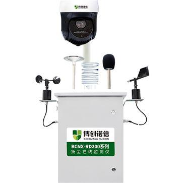 扬尘浓度监测设备
