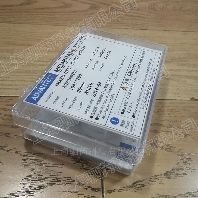 东洋advantec混合纤维素滤膜MCE膜