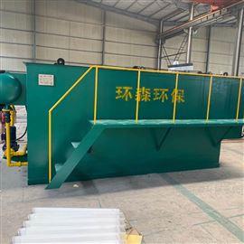 溶氣氣浮機汙水處理設備