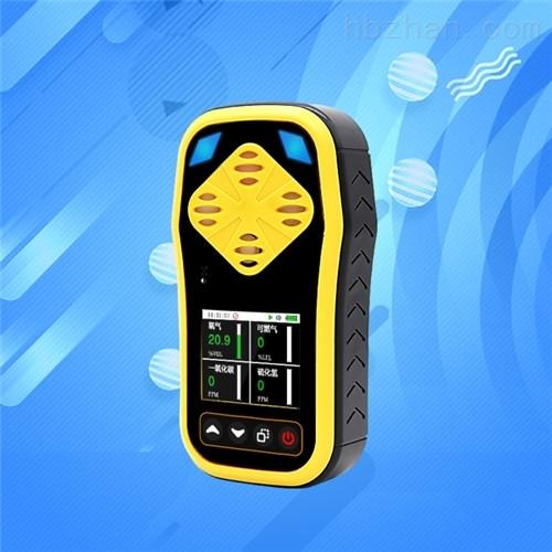 四合一气体传感器有毒有害气体浓度检测仪