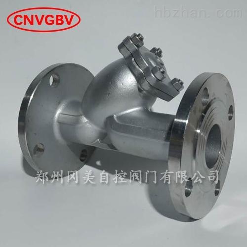 不锈钢Y型过滤器GMGL41W-16P 301/304/316