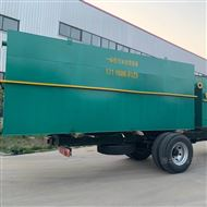 HS-01高速公路服务区一体化污水处理设备