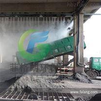 装车楼干雾抑尘生产厂家
