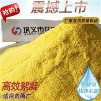 新型高效聚合氯化鋁_仟海凈水材料有限公司