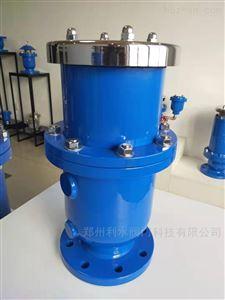 HBGP4X角型防水锤空气阀
