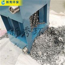 铸铁粉碎性格栅机铸铁 粉碎 性格 栅机