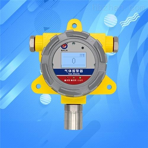 可燃气体报警器防爆型气体浓度检测