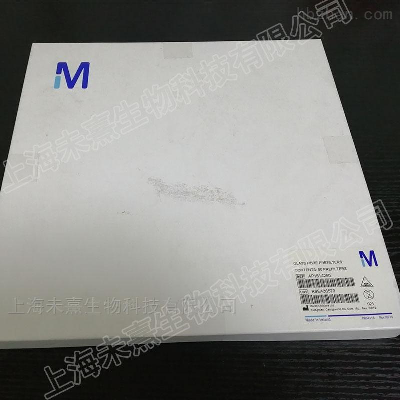 密理博玻璃纤维滤膜含粘合剂直径142mm