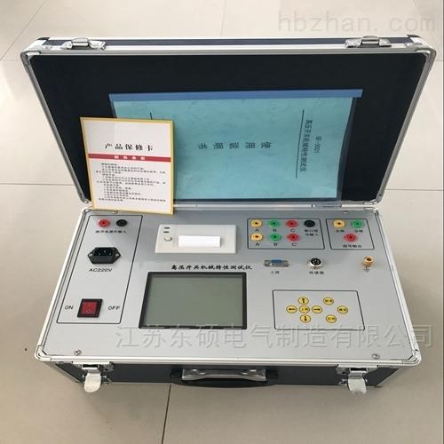 三级电力承试设备-智能有载分接开关测试仪