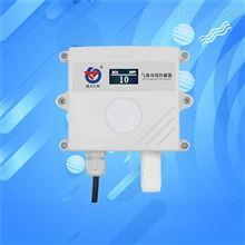 二氧化硫变送器485气体检测仪壁挂式