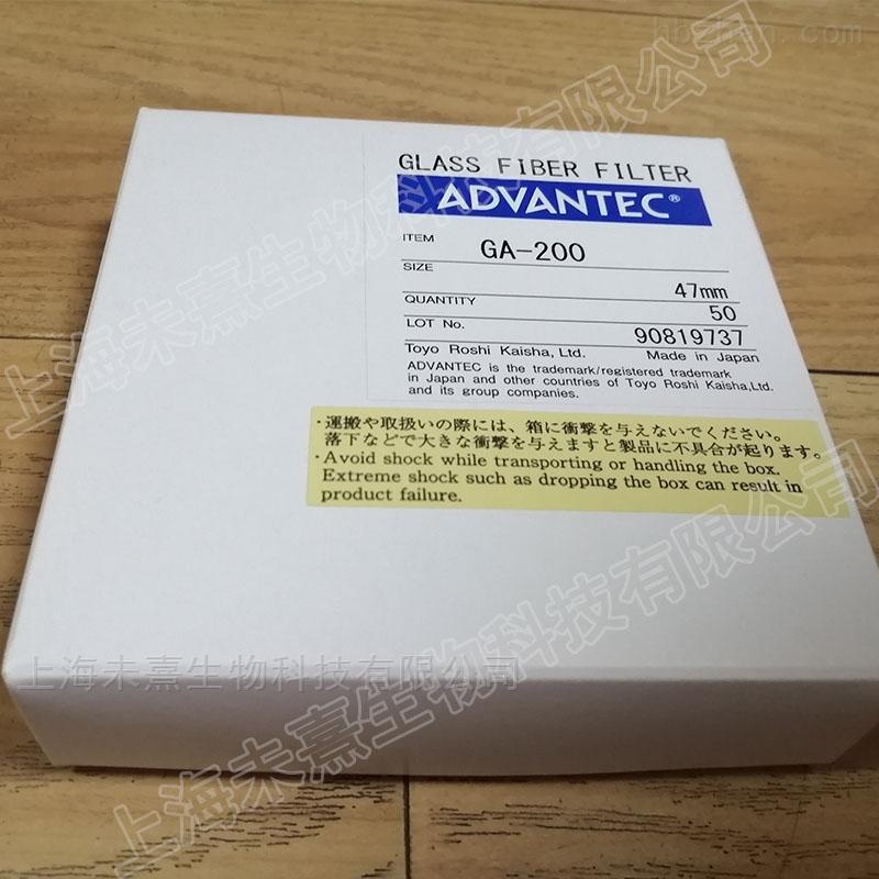 ADVANTEC原装进口滤纸GA200玻璃纤维滤纸