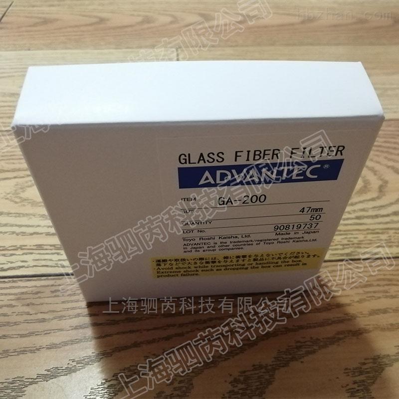 日本东洋GA200直径47mm玻璃纤维滤纸