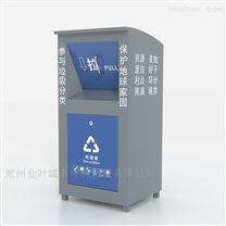 可回收物收集箱大号商用可定制厂家直销