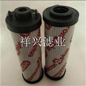 0110R005BN/HC液压油滤芯型号齐全