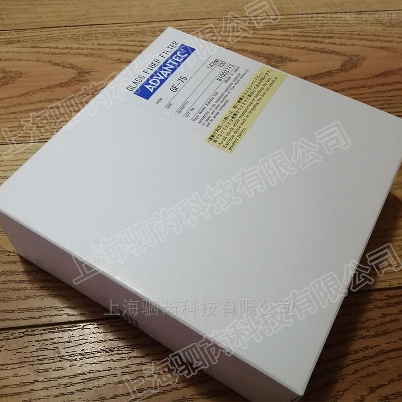 东洋玻璃纤维滤纸GF75直径142mm滤纸