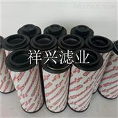 1300R005BN4HC贺德克液压油滤芯量大优惠