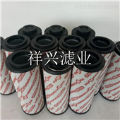 0660R020BN/HC液压油滤芯过滤精度高