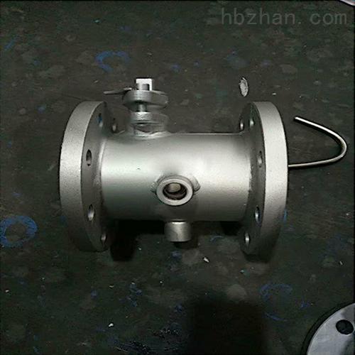 BQ41F-16C-低压保温球阀