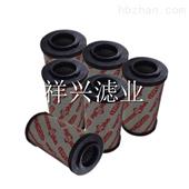 0950R010BN3HC0950R010BN3HC液压油滤芯货源充足