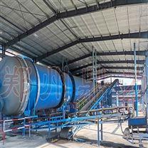 洗煤厂烘干机设备多少钱一台郑州鼎力