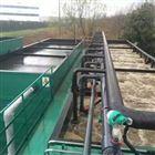 水处理磁混凝沉淀技术发展