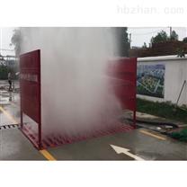 成都市温江区建筑工地进出车辆自动清洗设备