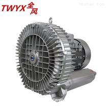 15KW单涡轮风机