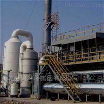 催化燃燒設備(RCO)