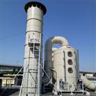 五金行业废气处理设备