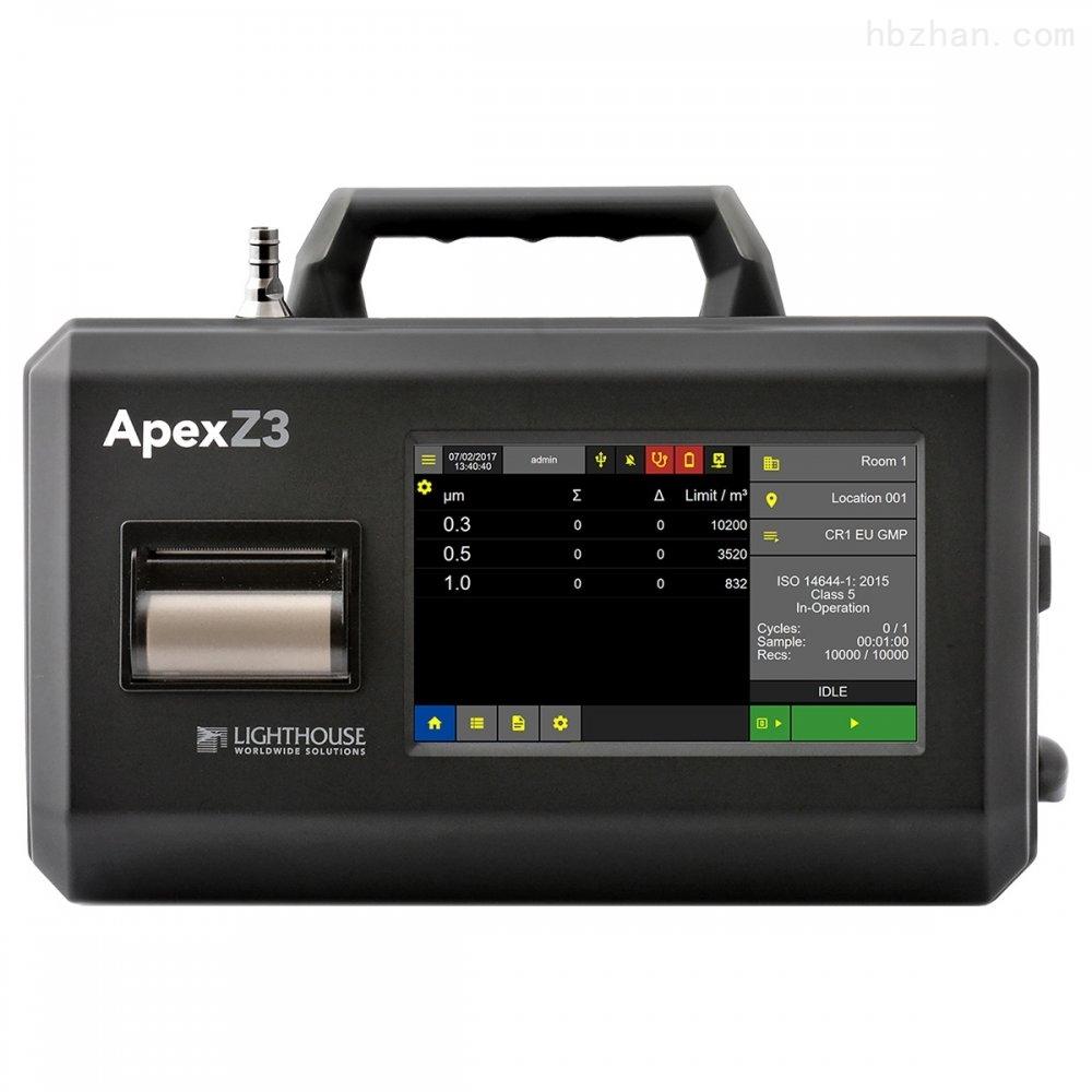APEX Z3激光粒子计数器