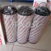 2600R020W供应2600R020W液压油滤芯生产厂家