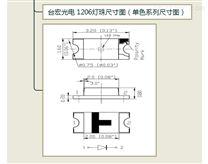 1206灯珠_台宏光电
