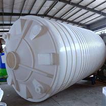 50吨耐腐蚀储罐