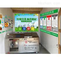 厨房垃圾处理雷竞技官网app