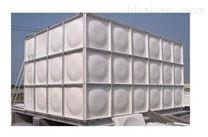 玻璃钢水箱报价|规格|公司