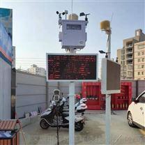 国家标准扬尘在线监控系统 CCEP环保认证