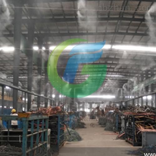 杭州热门干雾抑尘设备厂家/免售后